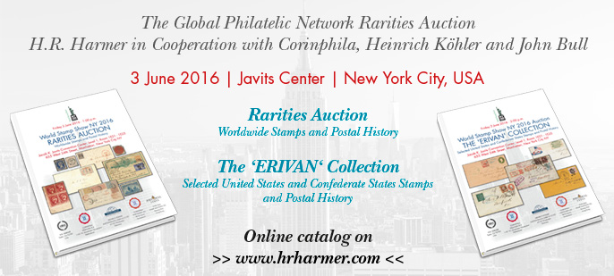 Ny2016 Rarity Auction